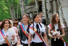 Young Russian girls, high school gradiaters 192.JPG