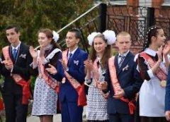 Young Russian girls, high school gradiaters 181.JPG