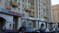 Жилое здание с отделением Аьфа банка на Ломоносовском проспекте 25к1, Москва, 25.08.2019 г..JPG