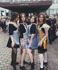 Young Russian girls, high school gradiaters 179.JPG