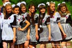 Young Russian girls, high school gradiaters 191.JPG