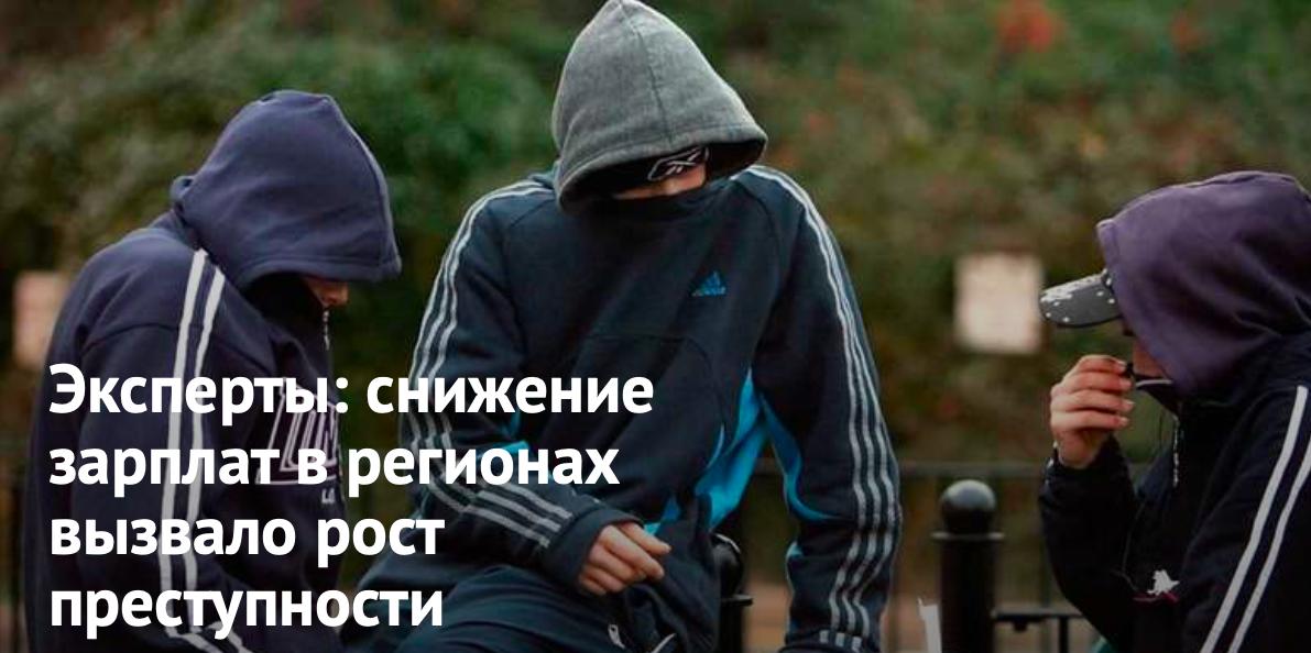 large.1901079456_CriminalRussia.png.6c11