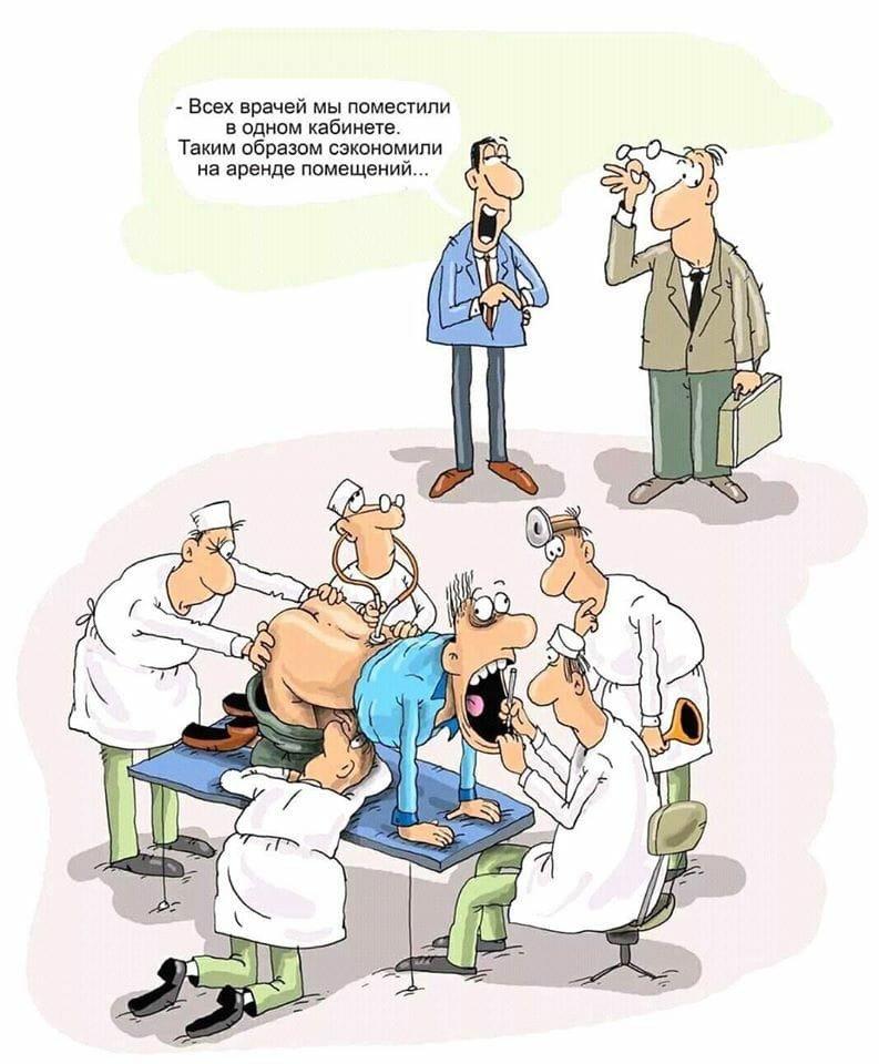 large.136464685_RussianmedicineHealthcar
