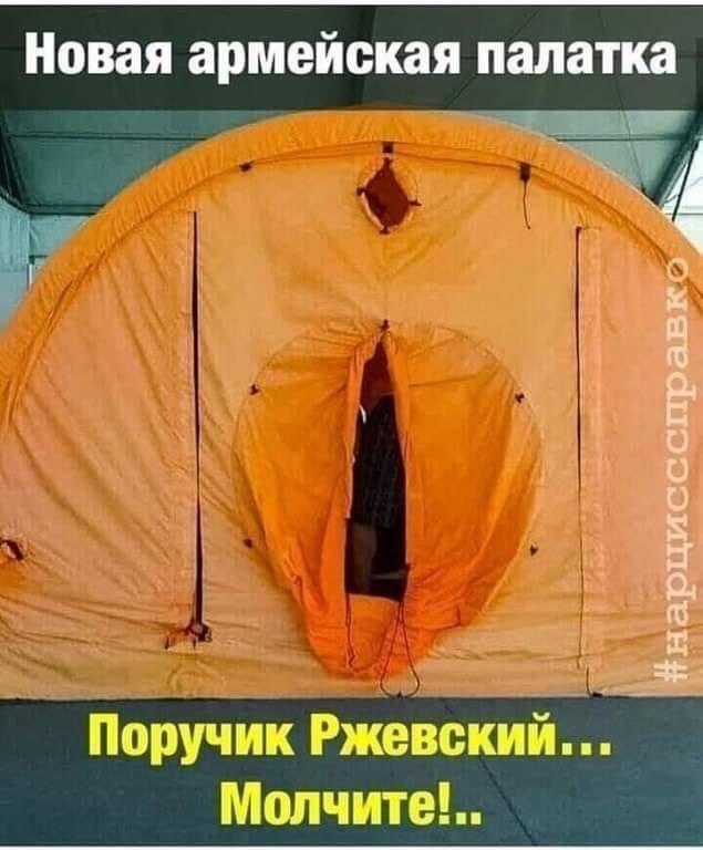 Meanwhile, in faraway Russia 58.JPG