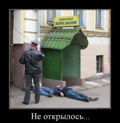 Meanwhile, in faraway Russia 54.JPG