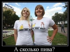 Meanwhile, in faraway Russia 41.JPG