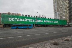 Covid-19-Moscow-uninhabited-desolate-March-2020-7.JPG