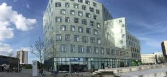 Styrelsen for International Rekruttering og Integration, København, Danmark-immigration-job-rospersonal-Mikhaylov-Evgeny-Matveevich-Immigration-Agent-Moscow 2.jpg