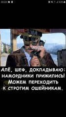 Covid2_humour 2.JPG