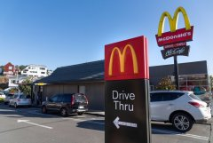 mcdonalds-new-zealand-sell-300000-burgers-rospersonal-Mikhaylov-Evgeny-Matveevich-Immigration-Agent-Moscow.jpg