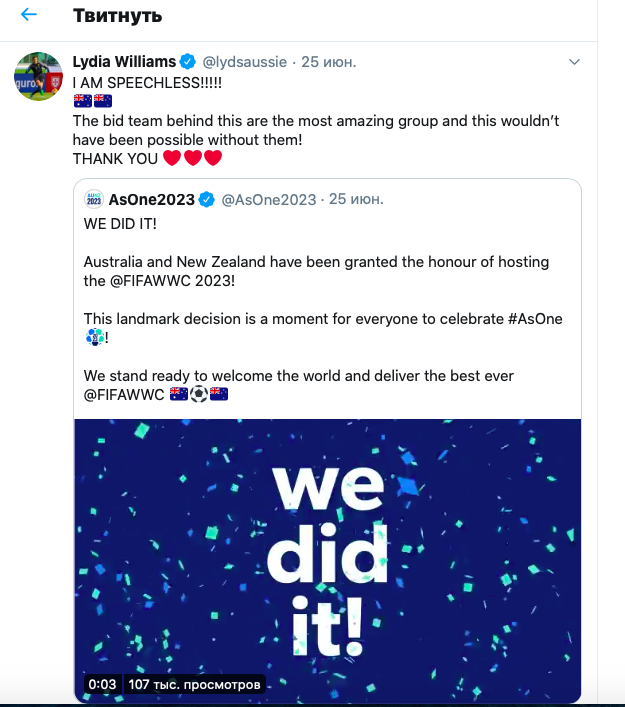 twitter_Australia-and-New Zealand-2023-FIFA-Women's-World-Cup-immigration-visa-news-rospersonal-Mikhaylov-Evgeny-Matveevich-Immigration-Agent-Moscow.png
