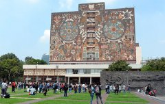 National Autonomous University UNAM-rospersonal-Mikhaylov-Evgeny-Matveevich-Immigration-Agent-Moscow.jpg