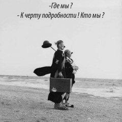 Анекдоты от Мартовского