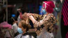 Carole Rickaby's hair salon.jpg