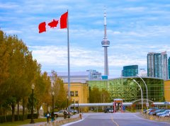 CN Tower, in Toronto-jobs-immigration-visa-news-rospersonal-Mikhaylov-Evgeny-Matveevich-Immigration-Agent-Moscow.jpg