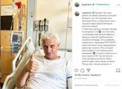 Банкиру Олегу Тинькову в Лондоне пересадили костный мозг.  .jpg