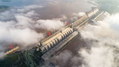 Three Gorges Dam-visa-news-rospersonal-Mikhaylov-Evgeny-Matveevich-Immigration-Agent-Moscow.jpg