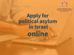 Apply for political asylum in Israel online-visa-news-rospersonal-Mikhaylov-Evgeny-Matveevich-Immigration-Agent-Moscow.png