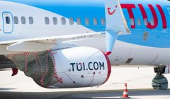 German tourism giant TUI to receive €1.2 billion aid package-visa-news-rospersonal-Mikhaylov-Evgeny-Matveevich-Immigration-Agent-Moscow.jpg