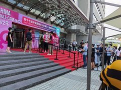 sex industry exhibition, has opened in Shanghai.jpg