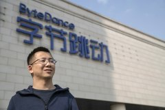 Zhang Yiming poses in front of ByteDance's office in Beijing-visa-news-rospersonal-Mikhaylov-Evgeny-Matveevich-Immigration-Agent-Moscow.jpeg