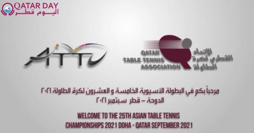 Qatar to Hosts 2021 Asian Table Tennis Championships-visa-news-rospersonal-Mikhaylov-Evgeny-Matveevich-Immigration-Agent-Moscow.jpg