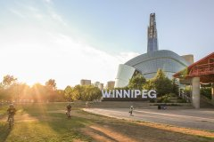 Manitoba PNP invites 213 immigration candidates-visa-news-rospersonal-Mikhaylov-Evgeny-Matveevich-Immigration-Agent-Moscow.jpg