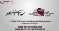 Qatar to Hosts 2021 Asian Table Tennis Championships-visa-news-rospersonal-Mikhaylov-Evgeny-Matveevich-Immigration-Agent-Moscow.jpg
