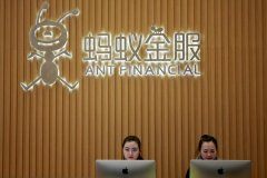 ant-Secrecy and speed - Inside Ant Group's unusual IPO process-visa-news-rospersonal-Mikhaylov-Evgeny-Matveevich-Immigration-Agent-Moscow.jpg