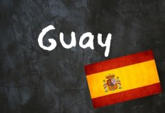 """Guay"" is a colloquial expression-news-rospersonal-Mikhaylov-Evgeny-Matveevich-Immigration-Agent-Moscow.jpg"