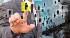 India tech units of MNCs on hiring spree-jobs-visa-news-rospersonal-Mikhaylov-Evgeny-Matveevich-Immigration-Agent-Moscow.jpg