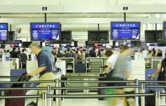 sydairportcheck-international students and skilled migrants-visa-news-rospersonal-Mikhaylov-Evgeny-Matveevich-Immigration-Agent-Moscow.jpg