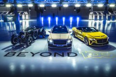 The Beyond100 plan is intended to ready Bentley for its next 100 years-visa-news-rospersonal-Mikhaylov-Evgeny-Matveevich-Immigration-Agent-Moscow.jpg