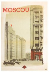 -visa-news-rospersonal-Mikhaylov-Evgeny-Matveevich-Immigration-Agent-Moscow_13.jpg