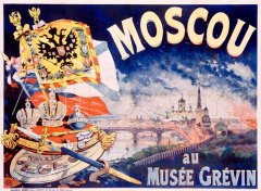 -visa-news-rospersonal-Mikhaylov-Evgeny-Matveevich-Immigration-Agent-Moscow_16.jpg