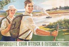 -visa-news-rospersonal-Mikhaylov-Evgeny-Matveevich-Immigration-Agent-Moscow_17.jpg