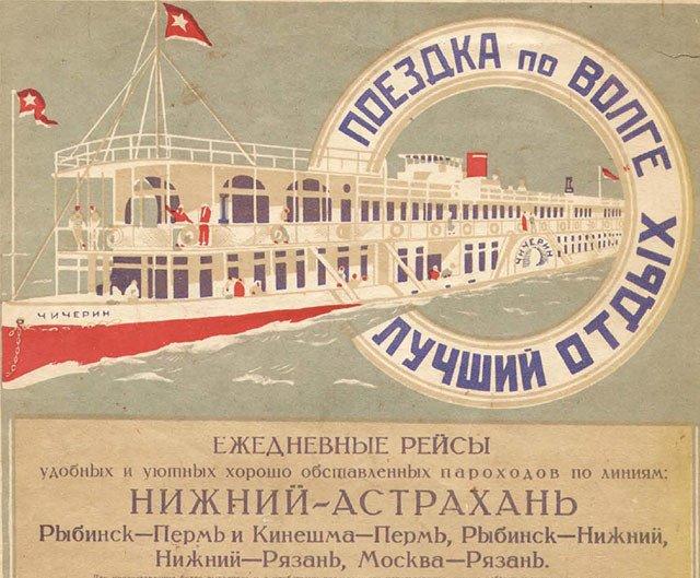 -visa-news-rospersonal-Mikhaylov-Evgeny-Matveevich-Immigration-Agent-Moscow_7.jpg