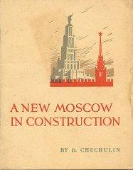 -visa-news-rospersonal-Mikhaylov-Evgeny-Matveevich-Immigration-Agent-Moscow_1.jpg