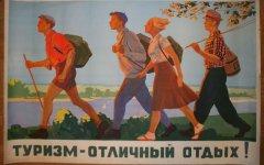 -visa-news-rospersonal-Mikhaylov-Evgeny-Matveevich-Immigration-Agent-Moscow_4.jpg