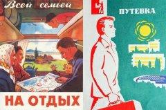 -visa-news-rospersonal-Mikhaylov-Evgeny-Matveevich-Immigration-Agent-Moscow_6.jpg