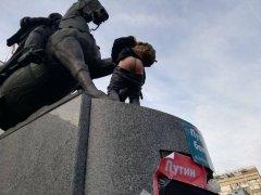 Лицо Навального.jpg