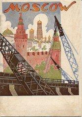 -visa-news-rospersonal-Mikhaylov-Evgeny-Matveevich-Immigration-Agent-Moscow_10.jpg