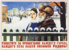 -visa-news-rospersonal-Mikhaylov-Evgeny-Matveevich-Immigration-Agent-Moscow_15.jpg