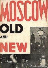 -visa-news-rospersonal-Mikhaylov-Evgeny-Matveevich-Immigration-Agent-Moscow_8.jpg