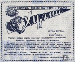 -visa-news-rospersonal-Mikhaylov-Evgeny-Matveevich-Immigration-Agent-Moscow-12.jpg