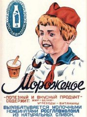 -visa-news-rospersonal-Mikhaylov-Evgeny-Matveevich-Immigration-Agent-Moscow-13.jpg