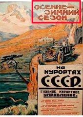 -visa-news-rospersonal-Mikhaylov-Evgeny-Matveevich-Immigration-Agent-Moscow-3.jpg