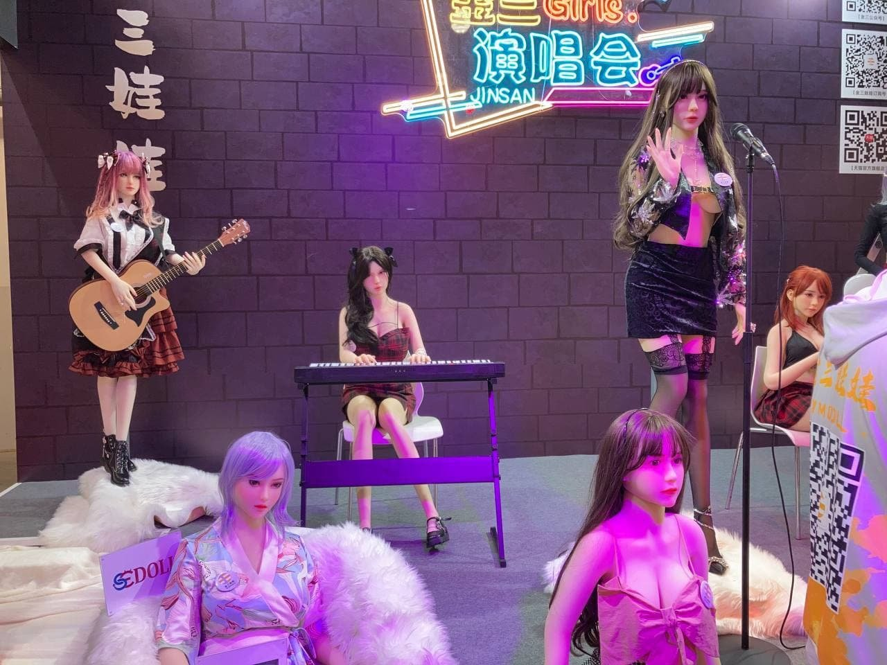 China Adult Care Expo 4.jpg