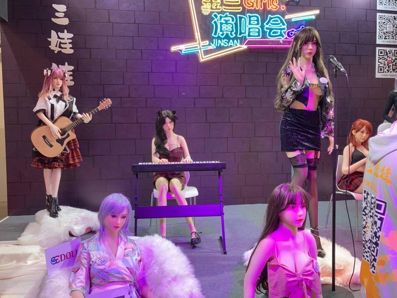 large.377032408_ChinaAdultCareExpo4.jpg.