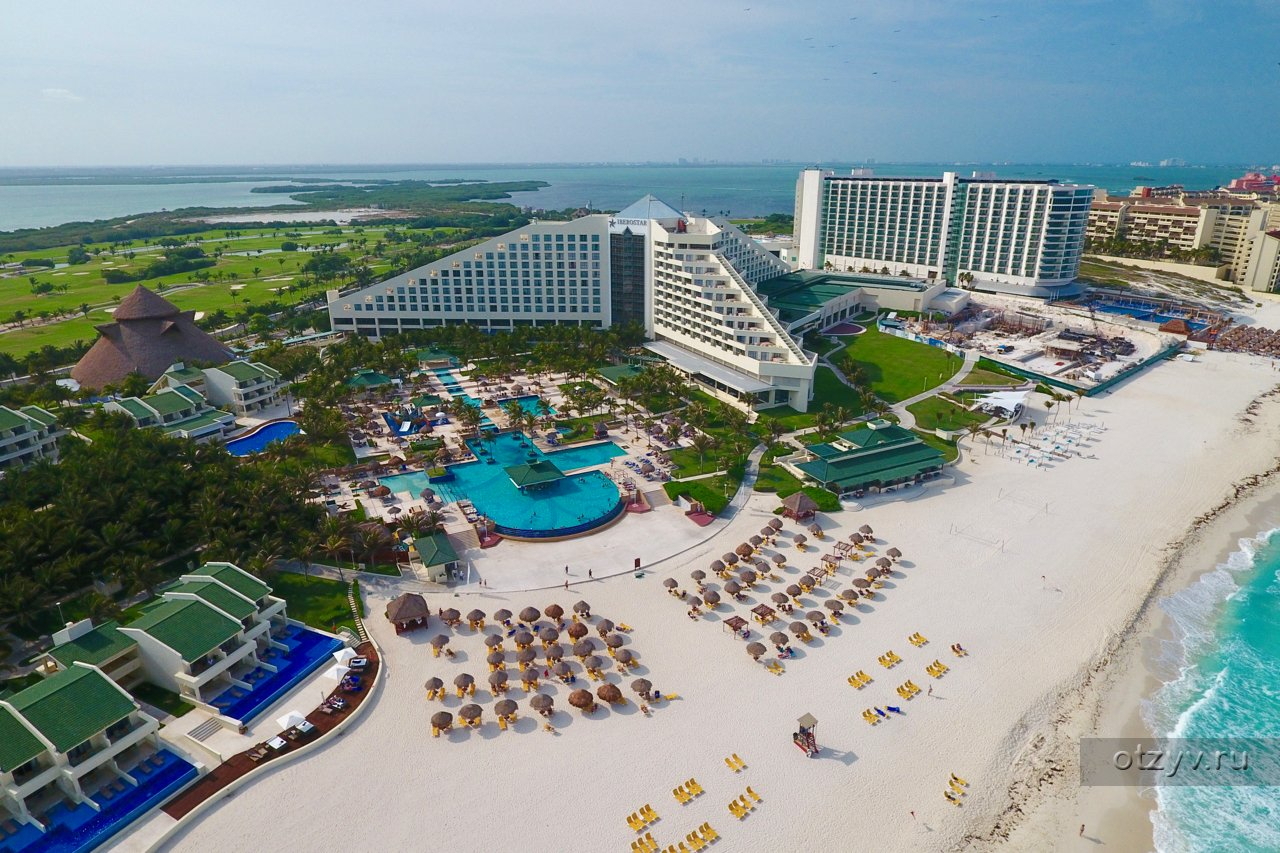 Cancun-visa-news-rospersonal-Mikhaylov-Evgeny-Matveevich-Immigration-Agent-Moscow.jpg